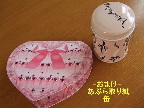 10_20090918124332.jpg