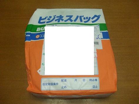 1_20090731094420.jpg