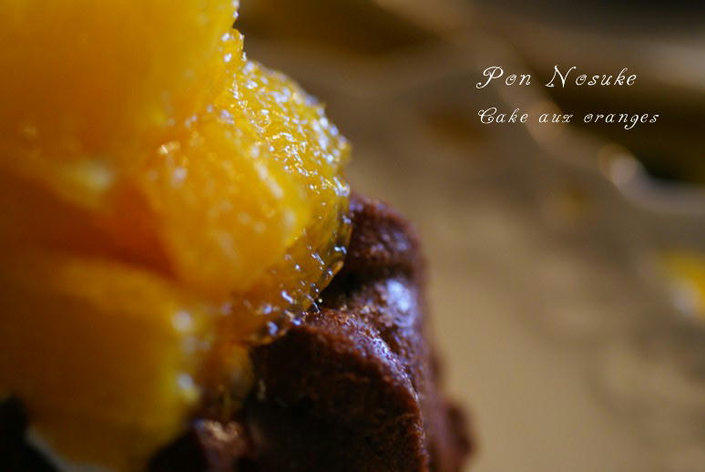 bオレンジケーキアップ