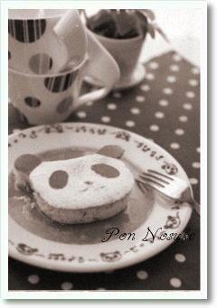 b白黒縦パンダホットケーキ