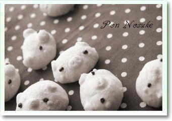 b白黒豚パン