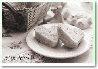 b白黒食パン