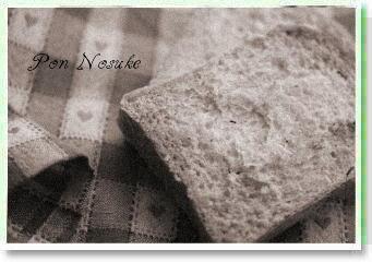 b白黒ひじき食パン