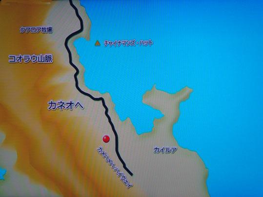 DSC03932_20111002085752.jpg