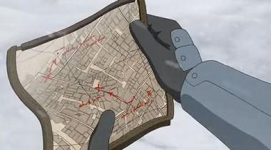 アル 地図