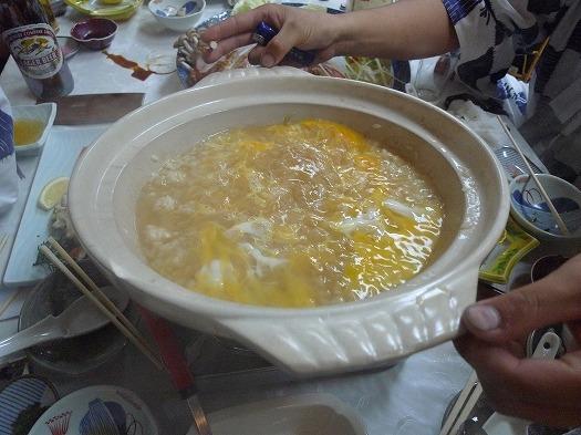 鳥取〆雑炊