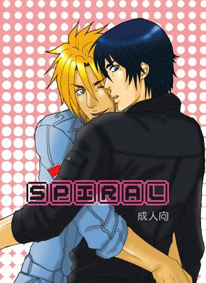spiralblog02.jpg