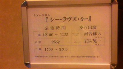 2010011004540000.jpg