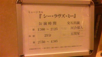 2010011409580000.jpg