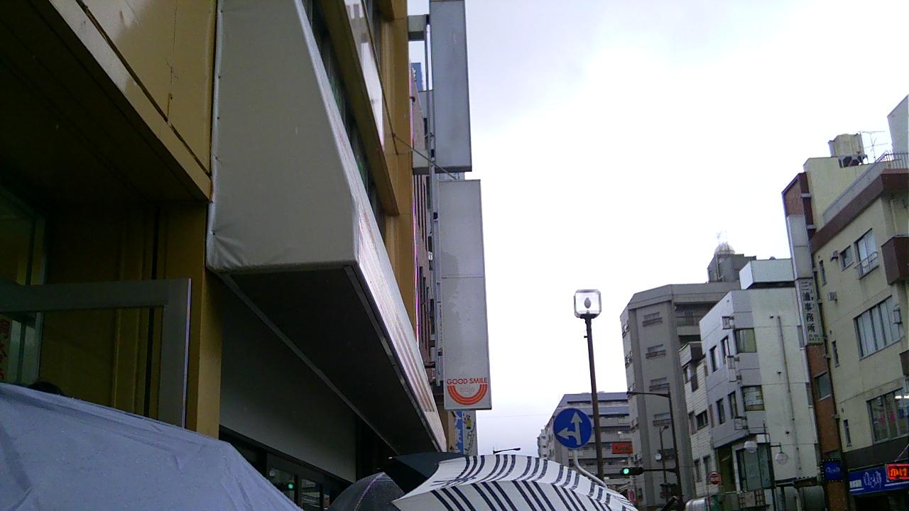 IMAG0893.jpg