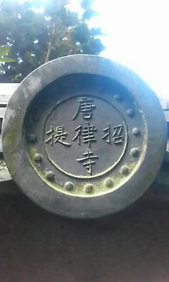 20091206183317