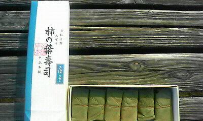 20100109190807