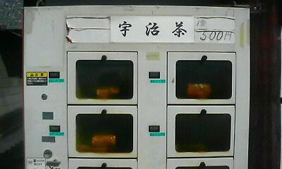 20100217145615