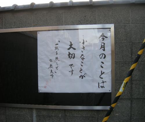 044_convert_20090918191914.jpg