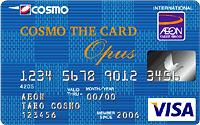 コスモ・ザ・カード・オーパス COSMO THE CARD Opus