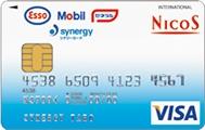 シナジーカード(synergy card)