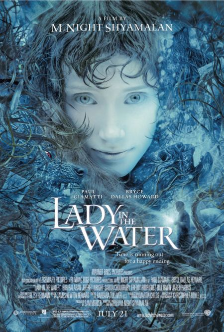 Lady in The Water [Bryce Dallas Howard 2006]