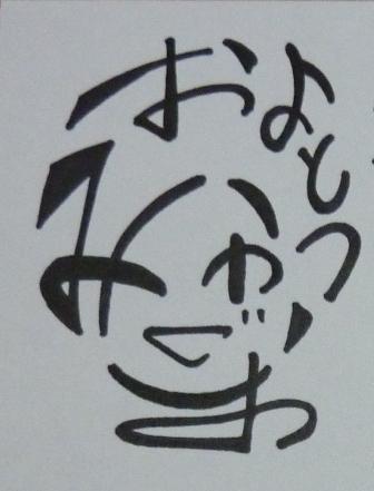 コピー ~ コピー ~ P1000209
