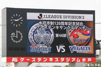 電光掲示板(水戸vs仙台)