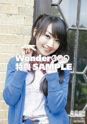 1_4988003407582_file_0.jpg