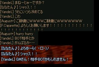 64_20100127183238.jpg