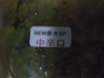 CIMG3158_20100910054333.jpg