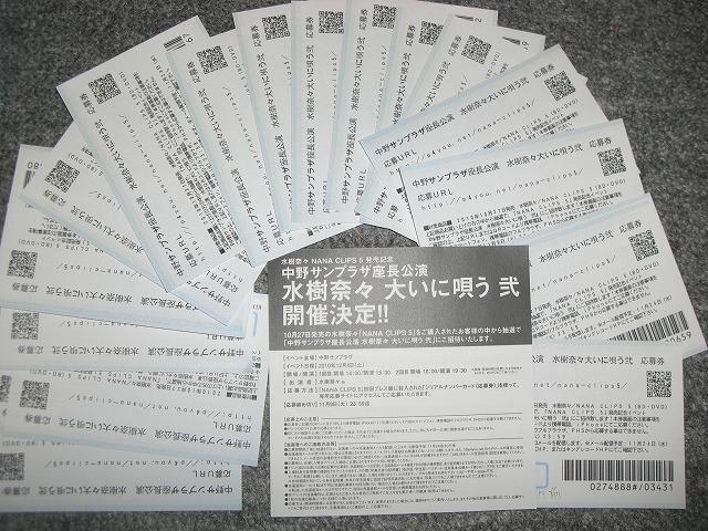 CIMG3431_20101129044831.jpg