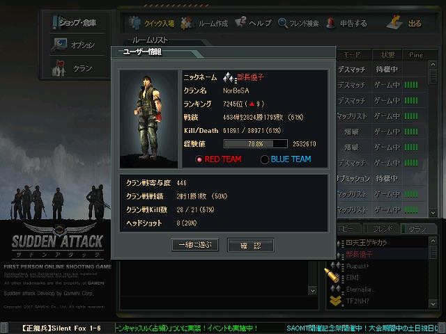 ScreenShot_257_20100411024309.jpg