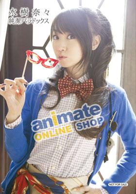 jyunp_ani.jpg