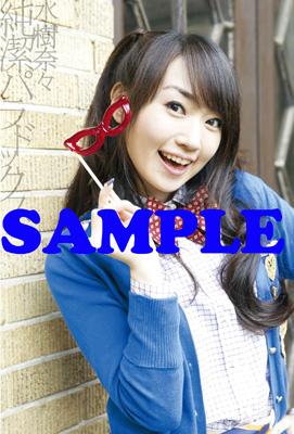 jyunp_hmv.jpg