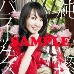 jyunp_shin2.jpg