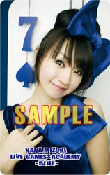 nana1B-sample.jpg