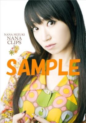 nanaclips5_shin.jpg