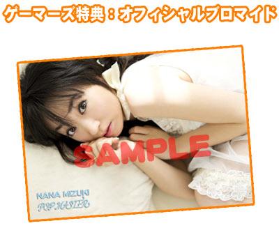 pp_gema1.jpg