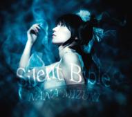 silent_bible_20100115232730.jpg