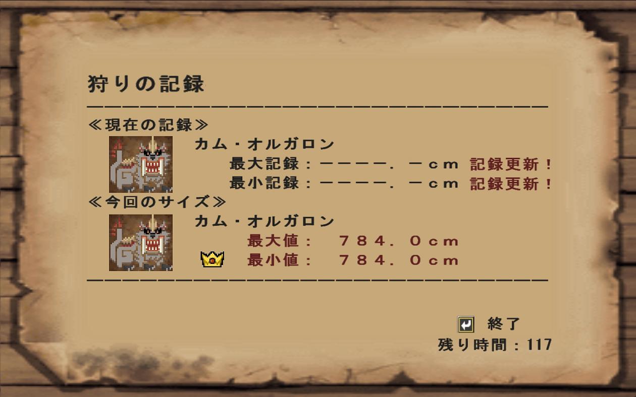 mhf_20090916_215918_135.jpg