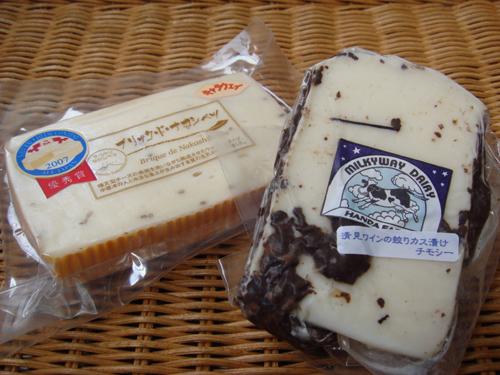 DSC02336チーズ500
