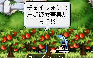 kanobo.jpg