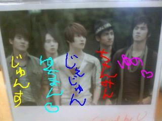 snap_19860264meg_200910525815.jpg