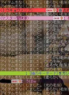 Maple100131_201355.jpg