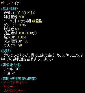 U drop  09.10.06    2