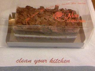 モンシュシュ・チョコレートケーキ