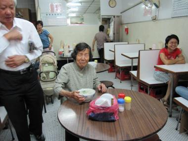 三元粥おばあちゃん