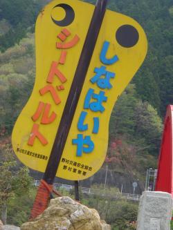 交通標識2縮小