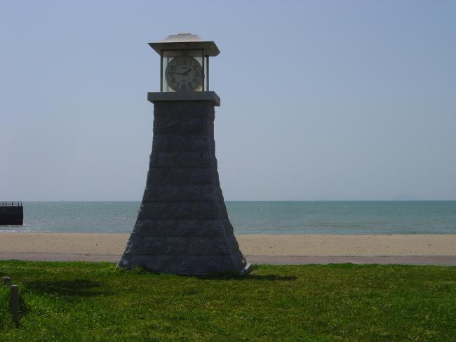 五色浜時計台縮小
