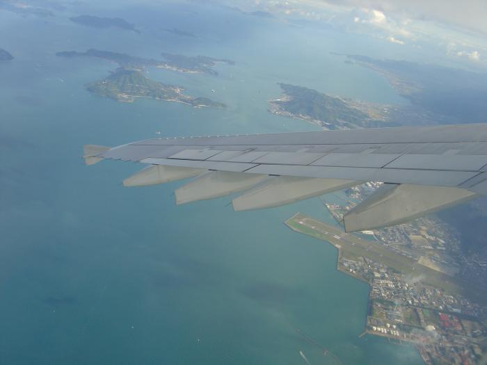 飛行機から中島縮小