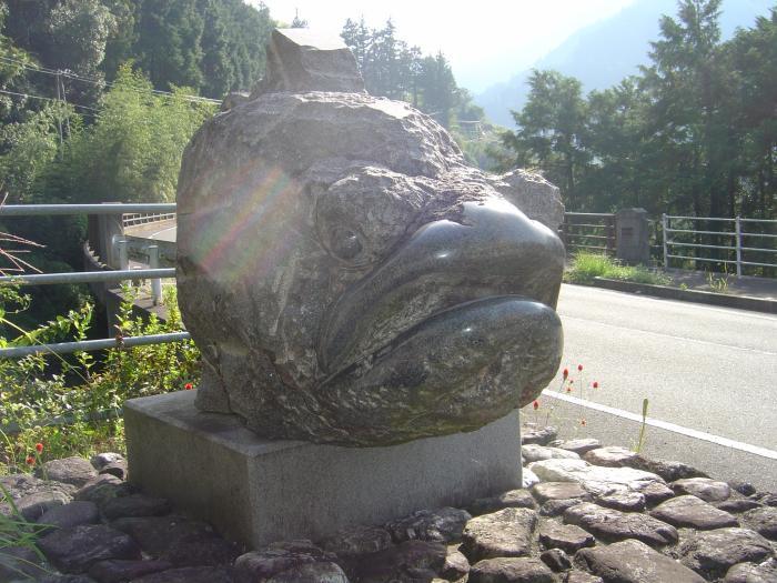 石魚10縮小