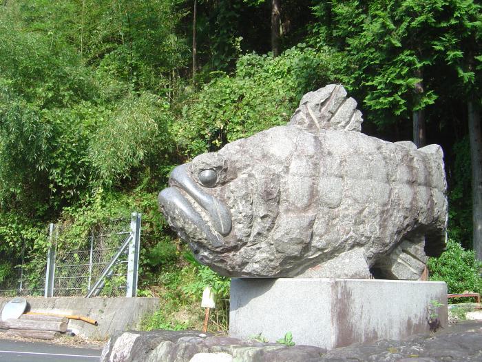 石魚8縮小