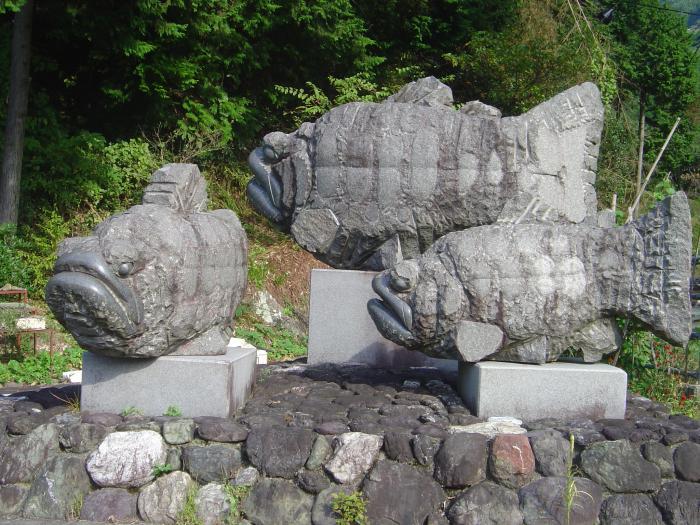 石魚5縮小