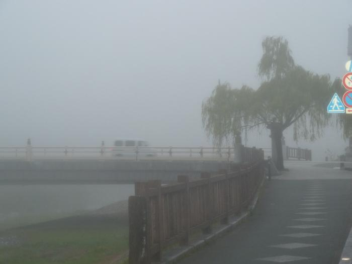 濃霧の五十崎縮小